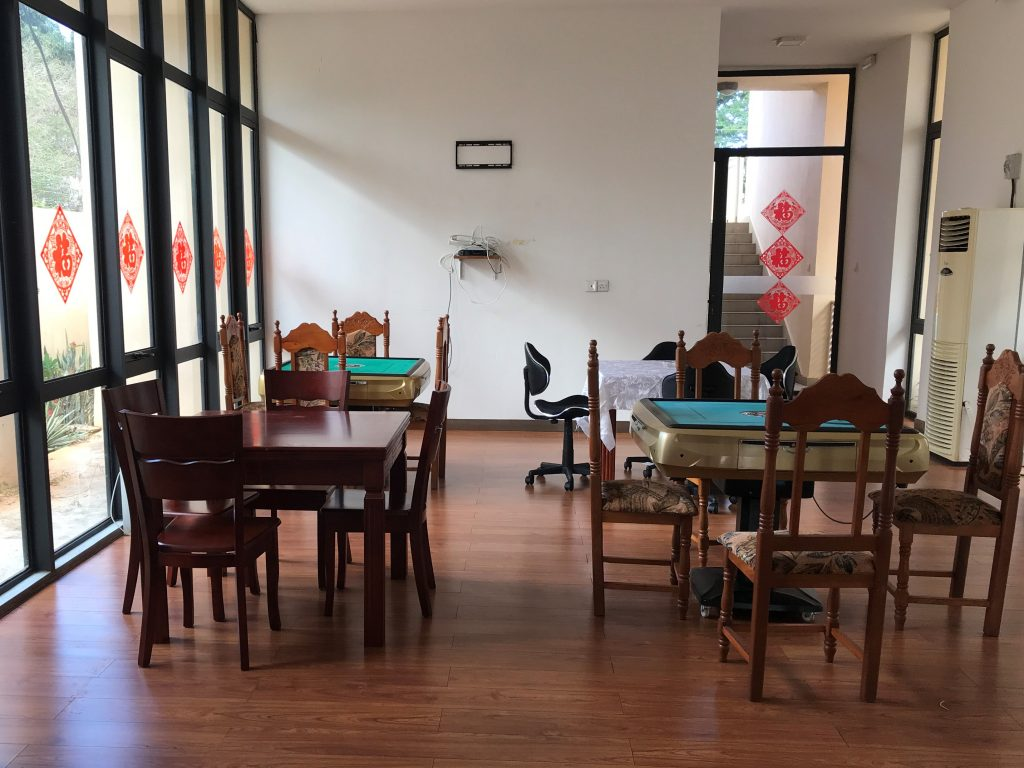 Lounge The American Campus at Jin Fei University in Mauritius